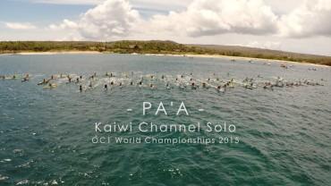 2015 PA'A Kaiwi Channel Solo